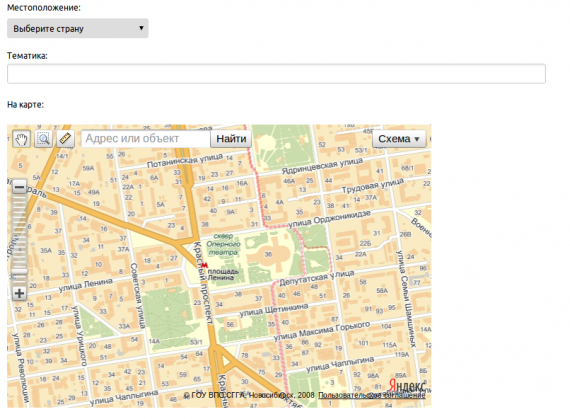 Представительство Свободных Технологий Openite: Указание места