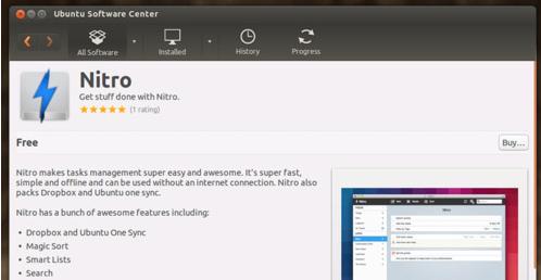 Linux: Nitro в Ubuntu Software Center