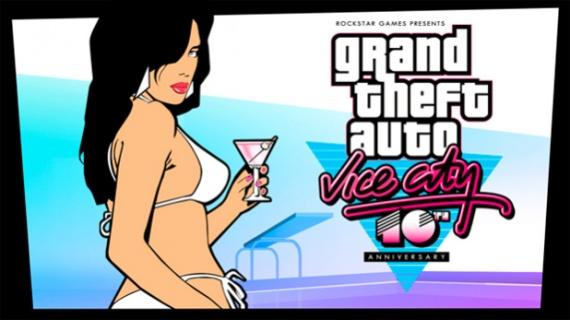 Игры: GTA Vice City для Android выходит 6 декабря